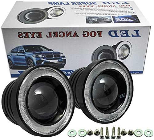 2.5  Car COB LED Fog Light Projector White Angel Eye Halo Ring DRL Driving Bulbs White