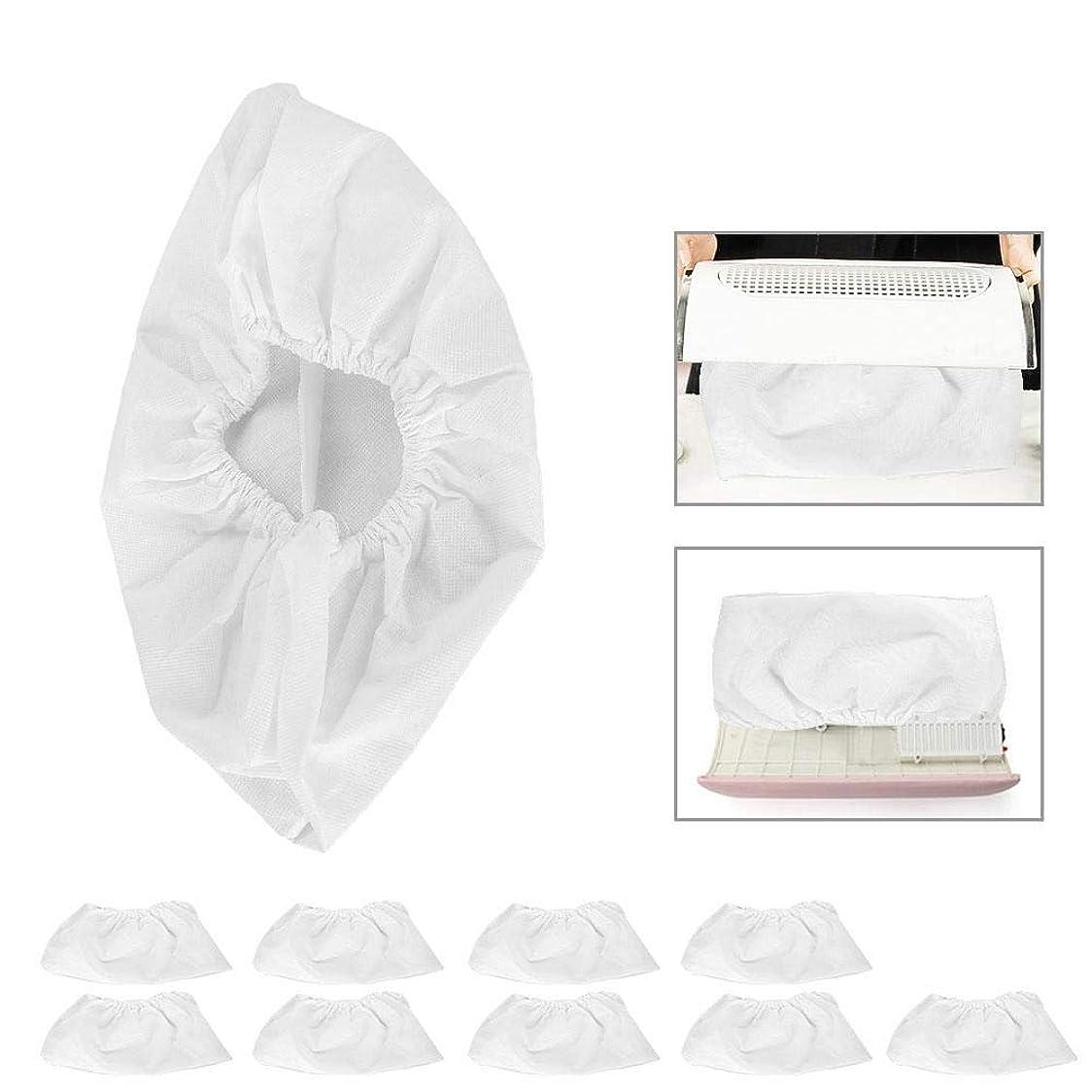 ごめんなさいキッチン適度に不織布ネイルダスト ダストバッグ ダスト集塵機用 替えバッグ クリーニングツール ネイルダスト吸引 ゴム入り 伸縮性あり 美容院 32.5x15.5cm (10個)