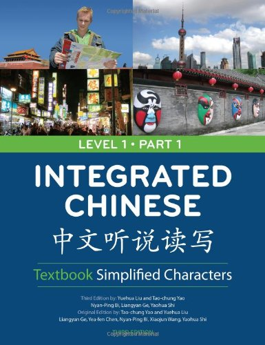 Compare Textbook Prices for Integrated Chinese: Simplified Characters Textbook, Level 1, Part 1 English and Chinese Edition 3rd Edition ISBN 9780887276385 by Yuehua Liu