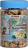 Bankatji Cashews Oven Roasted - Butter Masala, 250 Grams