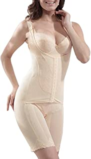 Supplim Women's Body Shaper Waist Cincher Underbust Corset Bodysuit Shapewear