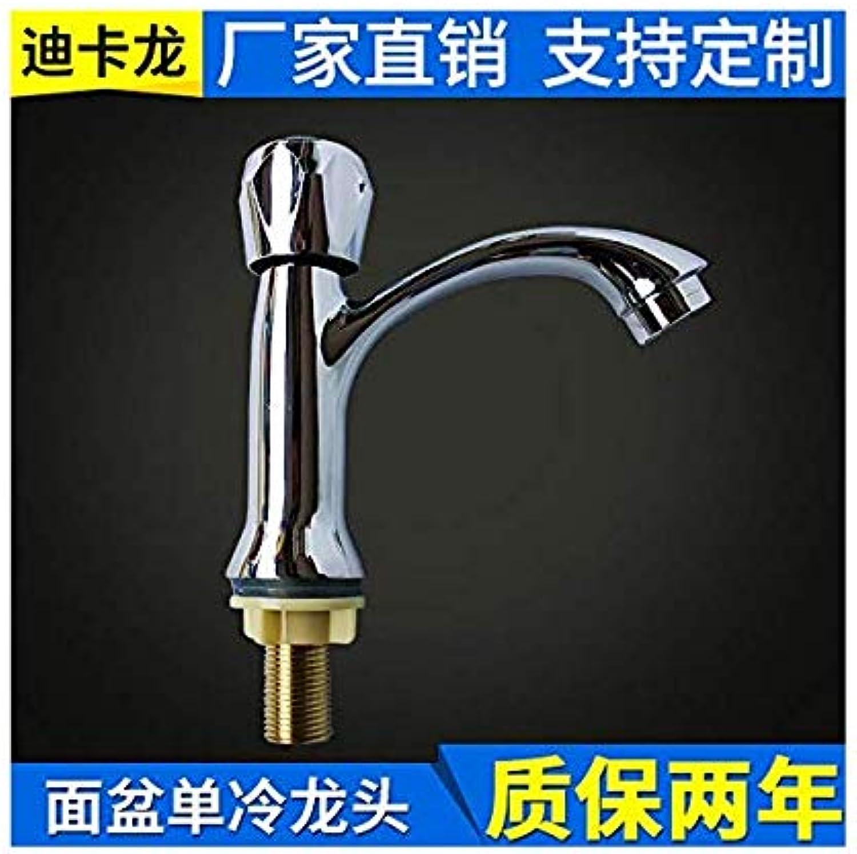 Modern Double Basin Sink Hot and Cold Water Faucetfaucet_Dikalong Basin Single Cold Faucet Single Cold Basin greenical Wash Basin