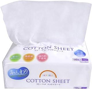 1 Pcs Disposable Face Towel Removable Beauty Salon Cotton Beauty Towel Cleansing Towel