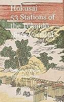 Hokusai 53 Stations of the Tōkaidō 1804 Vertical: Premium