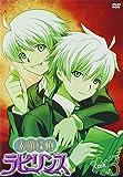 素敵探偵ラビリンス Case.3[DVD]