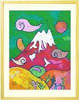 絵画 インテリア 富士山 赤富士 「雲遊~見上げる空に~」 額入り・Sサイズ