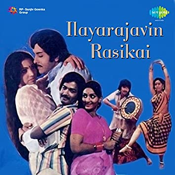 Ilayarajavin Rasikai (Original Motion Picture Soundtrack)