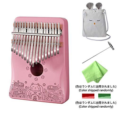 親指ピアノ カリンバ 17キー ピンク 17音 楽器 パーカッション マホガニー 木製 ハンマー 可愛い 収納袋 心を癒す 音色 美しい音 減圧 ストレス解消 ピックアップ内蔵 スピーカーに接続可能 日本語スタディガイド 付き (招き猫)
