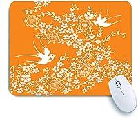 ECOMAOMI 可愛いマウスパッド アジアの動植物の落書きスタイルの鳥のシルエットと花 滑り止めゴムバッキングマウスパッドノートブックコンピュータマウスマット