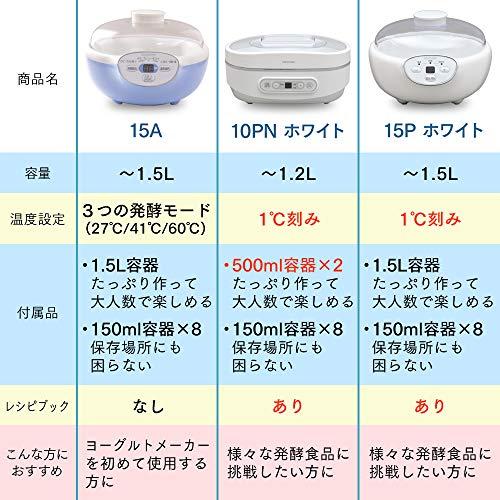 IRISOHYAMA(アイリスオーヤマ)『ヨーグルトメーカー(PYG-15A)』