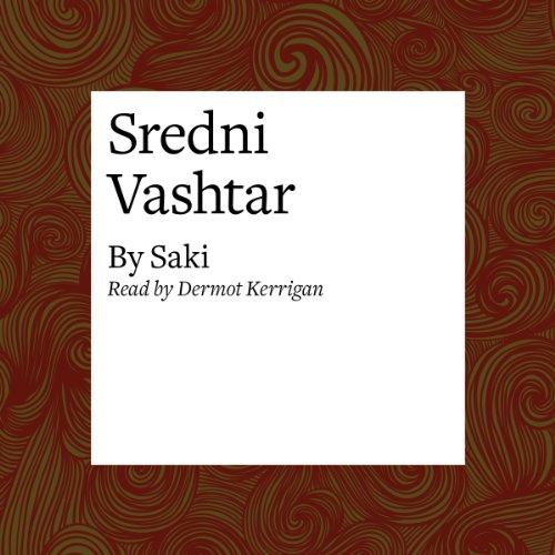 Sredni Vashtar cover art