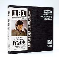 许冠杰 杰出精选母盘直刻1:1开盘母带兼听试音无损发烧CD碟片