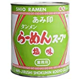 あみ印 塩味ラーメンスープ 3.15Kg