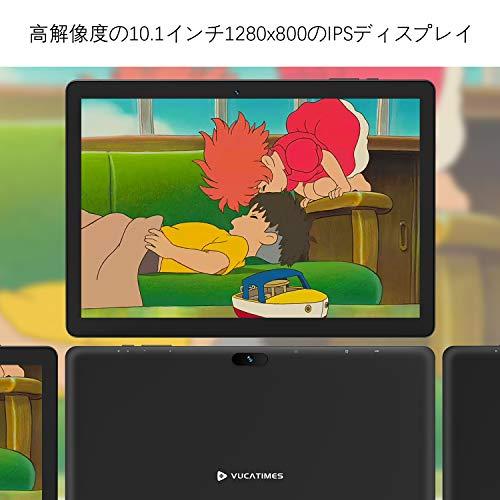 【2020最新Android10.0Goモデル】タブレット10インチ、VUCATIMESWi-Fiモデル32GB1280x800IPSBluetooth子供にも適当6000mAh電池日本語説明書/N10(黒)
