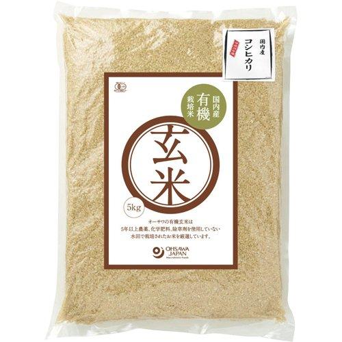 オーサワ 有機栽培米 玄米 国内産コシヒカリ 5kg