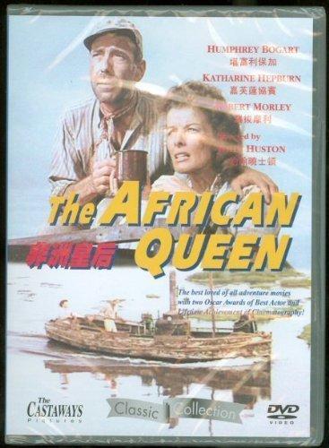 The African Queen (Hong Kong Version) ~ Humphrey Bogart, Katharine Hepburn