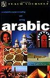Teach Yourself Arabic (Teach Yourself¹complete Courses)