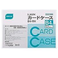 ライオン事務器 カードケース 硬質 B4 B4-RH 再生PET