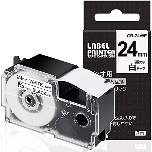 1個 24mm 白地黒文字 互換 カシオ ラベルライター ネームランド テープ XR-24WE CASIO テープカートリッジ ASprinte