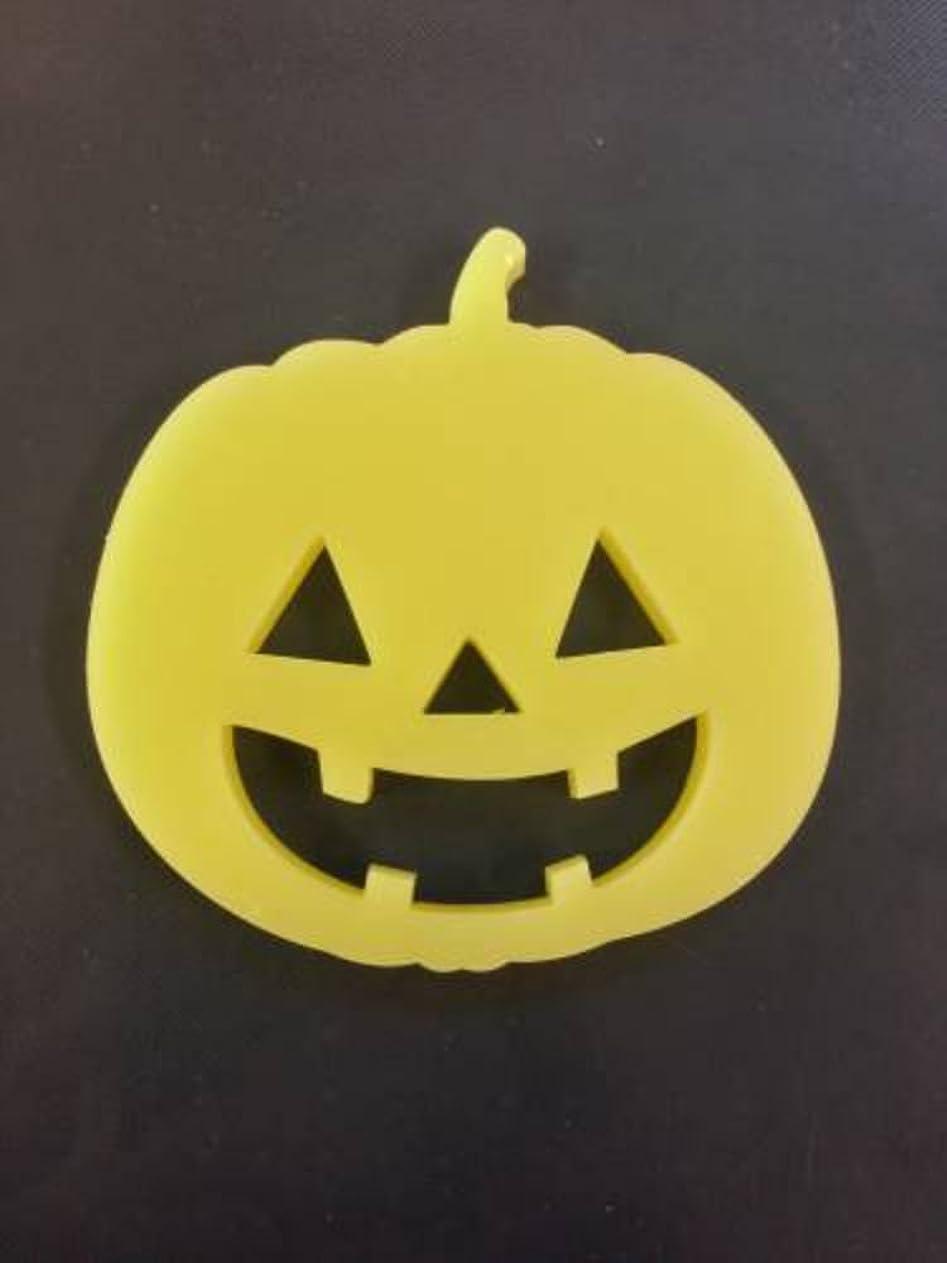 ルート貴重なサルベージGRASSE TOKYO AROMATICWAXチャーム「ハロウィンかぼちゃ」(YE) ベルガモット アロマティックワックス グラーストウキョウ
