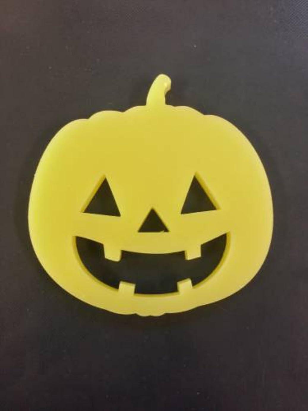 セレナ時折遅れGRASSE TOKYO AROMATICWAXチャーム「ハロウィンかぼちゃ」(YE) ベルガモット アロマティックワックス グラーストウキョウ