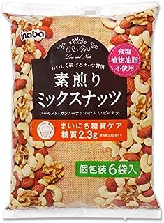 稲葉ピーナツ 素煎りミックスナッツ 23g×6袋
