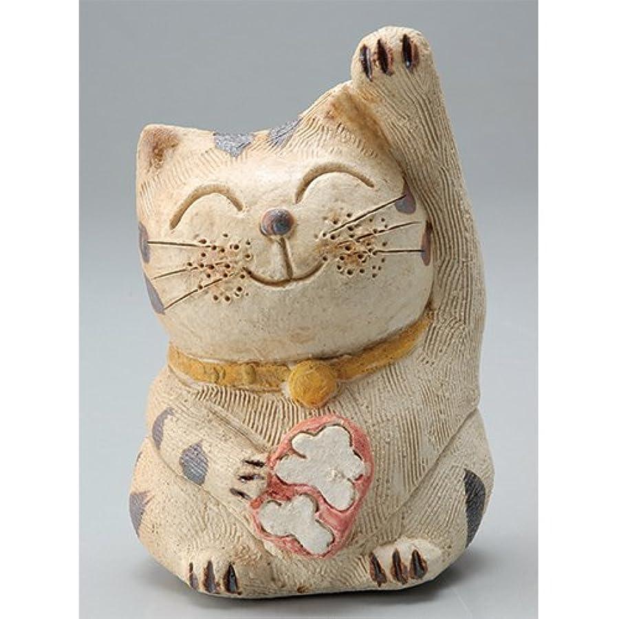 夫混乱させるガソリン香炉 微笑み招き猫(人招き)香炉(中) [H14cm] HANDMADE プレゼント ギフト 和食器 かわいい インテリア