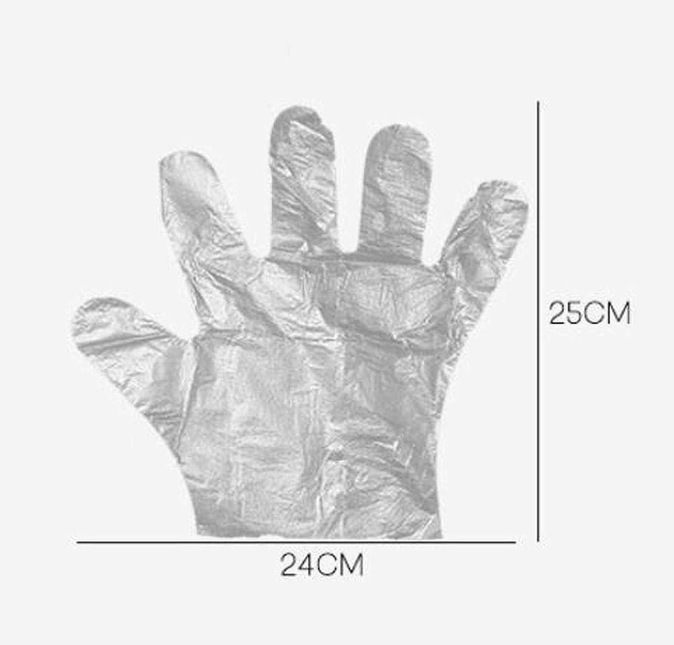 粗い香水所有権HJ 使い捨て手袋 ポリエチレン使い切り手袋 極薄い ポリ手袋 使い切り手袋 透明手袋 耐油 防水 介護 トイレ掃除 左右兼用 手荒れを防ぎ 素手 薄いタイプ (200ペアセット)