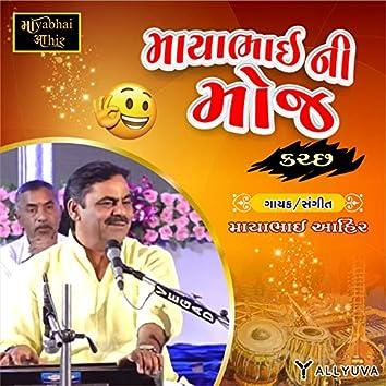 Mayabhai Ni Moj Kutch