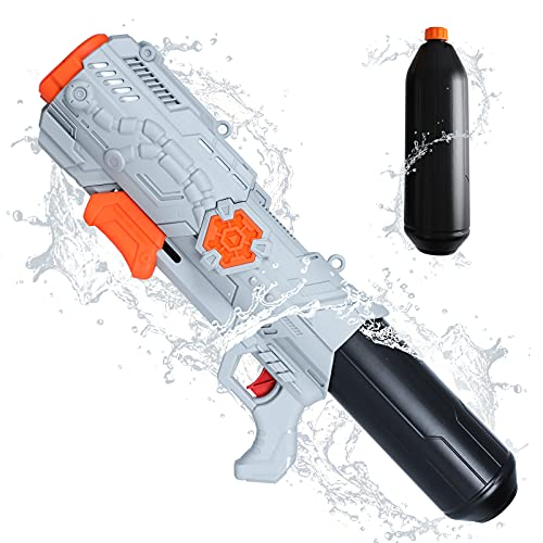 Tinleon Water Gun Super Blaster: Water Blaster 2800cc High-Capacity Gifts up to 36ft Long Shooting Range for Kids Adults Boys Girls, Beach Party and Summer Swimming Pool