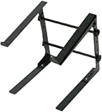 Pyle Portable Adjustable Laptop Stand - 6.3 to 10.9 Inch Standing Table Monitor or Computer Desk Workstation Riser with Sh...