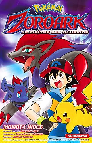 Pokémon - Le Film : Zoroark, le Maître des Illusions