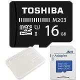 東芝 Toshiba 超高速UHS-I microSDHC 16GB + SD アダプター + 保管用クリアケース [バルク品] [並行輸入品]