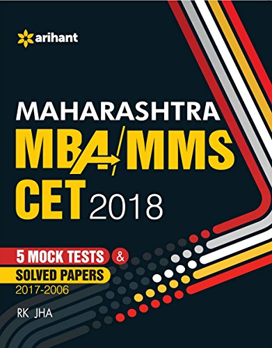 Maharashtra CET-MBA 2018 with Solved Papers & Mock Papers (Old edition)