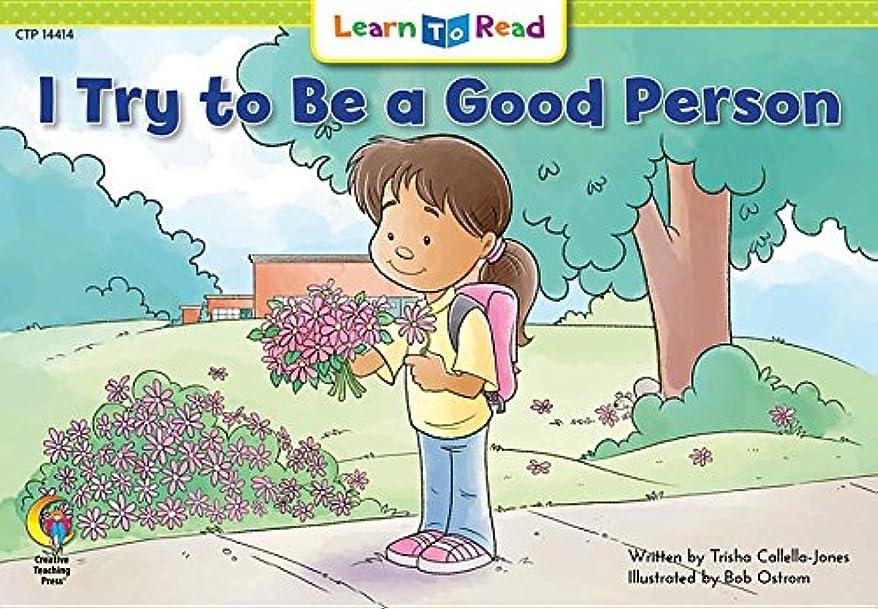 不十分ペレットデコラティブI Try to Be a Good Person (Learn to Read)