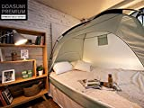 Floor-less Indoor Privacy Tent on Bed Blackout keep Warm Play Tent...