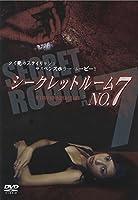 SECRET ROOM no.7 [DVD]