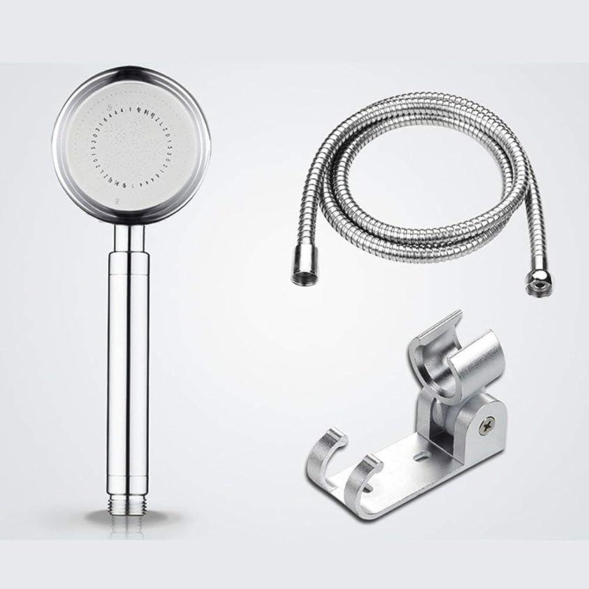 翻訳ピンポイント不十分な実用的なハンドシャワー ハンドシャワー加圧ノズル節水シャワーバスルームお風呂シャワーヘッドシャワーヘッドレインセット (Color : 4)