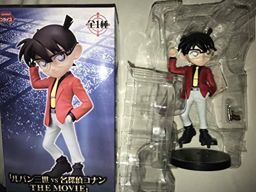 Lupin III VS Detective Conan Il Film - PM figure Edogawa Conan (Detective Conan Figure) (japan import)