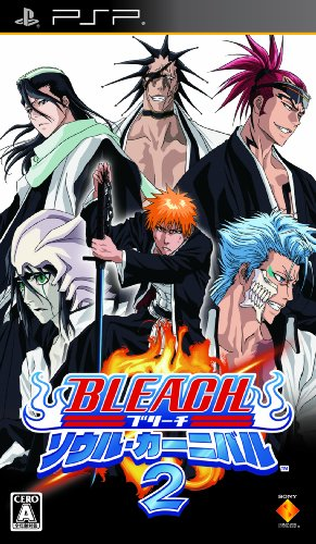 BLEACH ~ソウル・カーニバル2~ - PSP