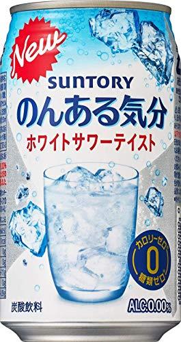 SUNTORY(サントリー)『のんある気分ホワイトサワーテイスト』
