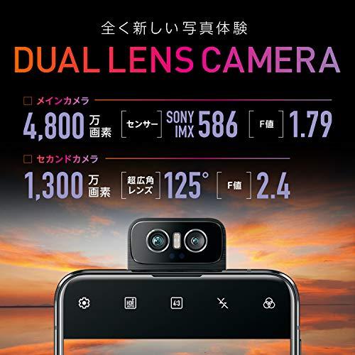51M9Am6TbuL-ASUSのハイエンドスマホ「ZenFone 6」を実機レビュー!フリップカメラ搭載のユニークなモデル