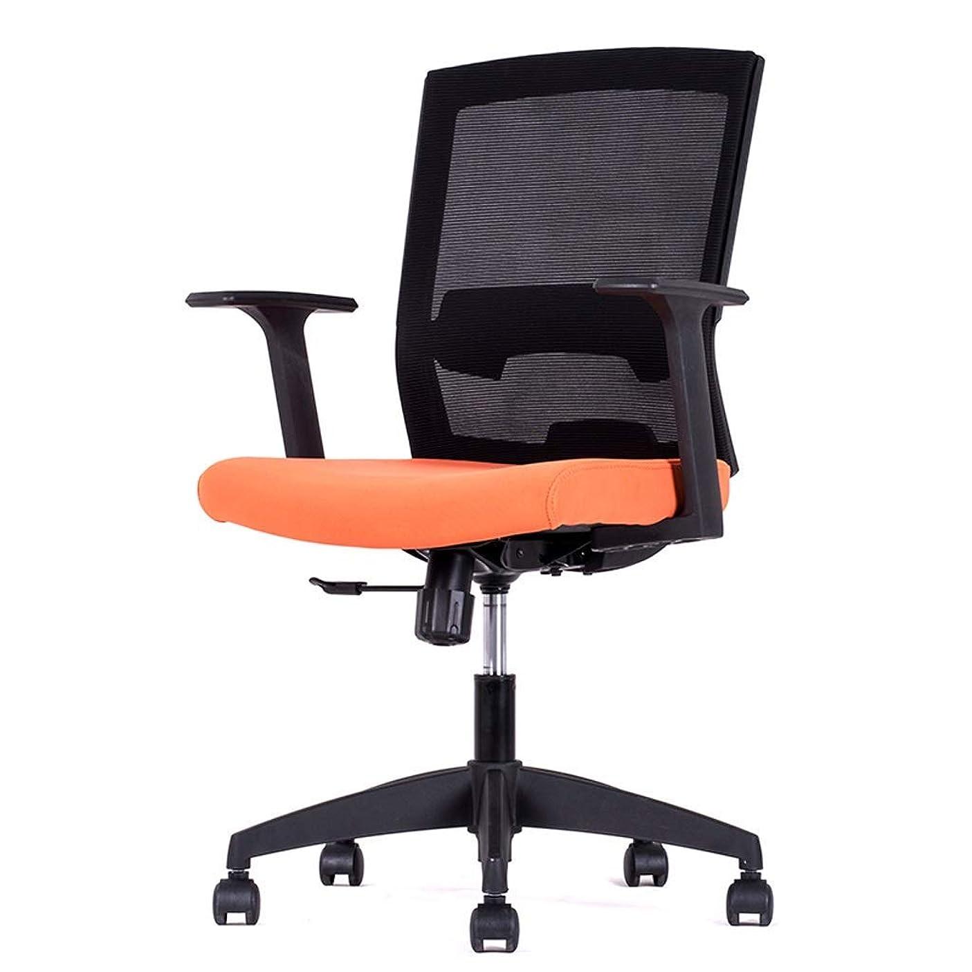 データムあいさつ阻害するCHHDオフィスチェア、オフィスチェア回転チェアデスクチェアコンピュータチェアEスポーツチェアボスチェアエルゴノミクスホームリフティング(色:オレンジ)