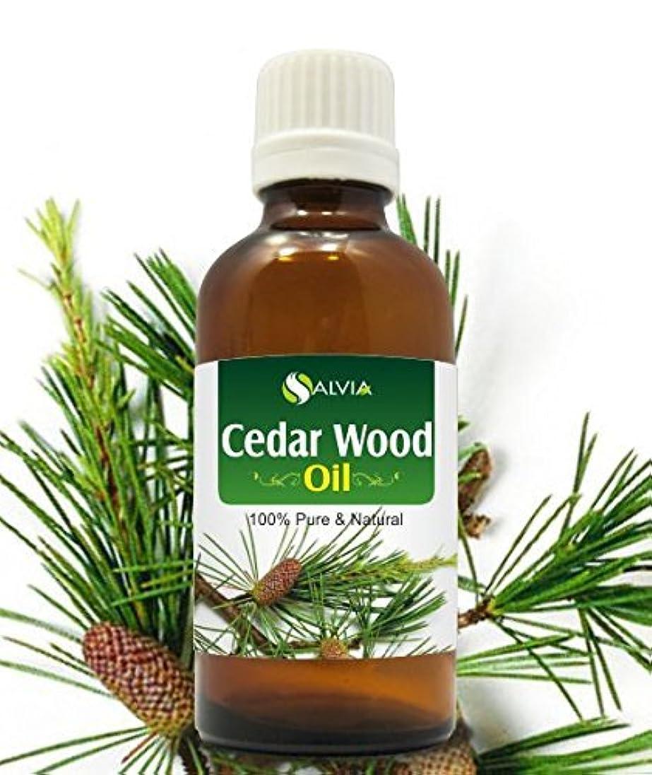 膜クリケット茎CEDAR WOOD OIL 100% NATURAL PURE UNDILUTED UNCUT ESSENTIAL OIL 15ml by SALVIA