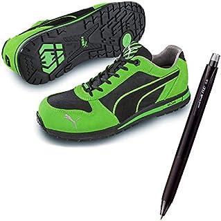 PUMA(プーマ) 安全靴 作業靴 エアツイスト 26.0cm グリーン 消せるボールペン付きセット 64.322.0