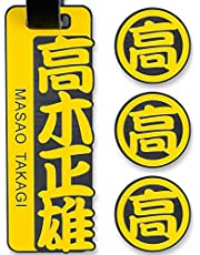 ネームタグ ネームプレート 名札 ゴルフマーカー ゴルフ バッグタグ 名前キーホルダー ゴルフタグ