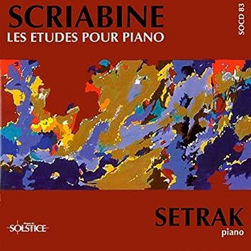 Scriabin: Complete Piano Etudes & Julian Scriabin: Piano Works