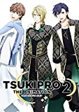 【DVD】TSUKIPRO THE ANIMATION 2 第2巻[DVD]
