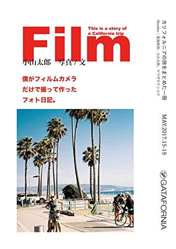 Film : 〜僕がフィルムだけで撮って作ったフォト日記〜