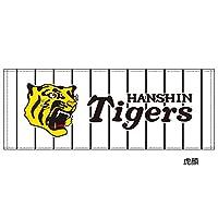 阪神タイガースグッズ シンプルロゴバスタオル (虎顔)